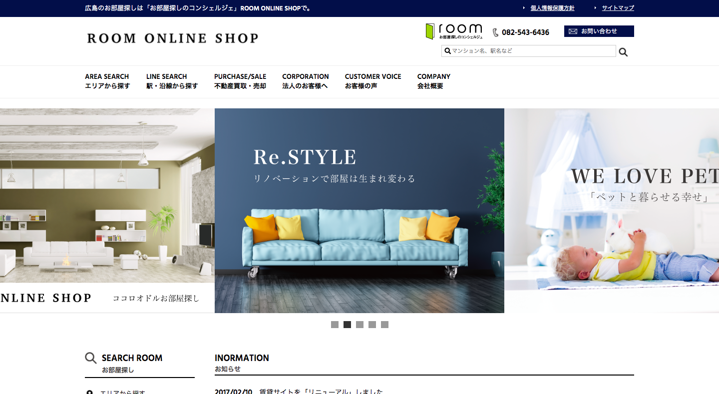 ROOM ONLINE SHOP