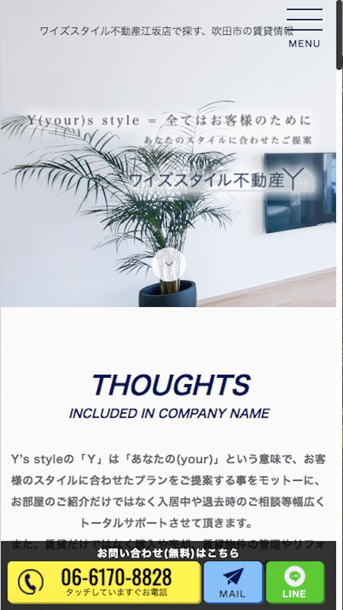 株式会社Y's style 様
