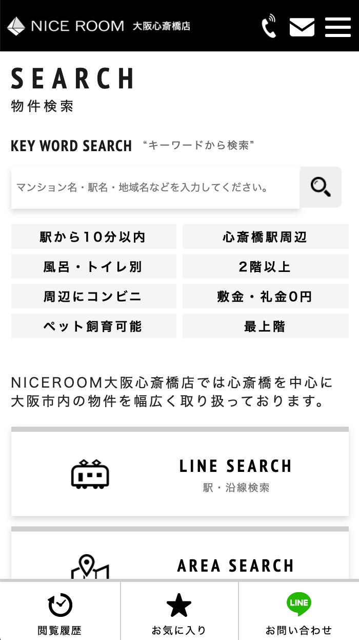 NICEROOM心斎橋店 様